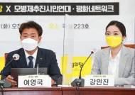 """정의당 """"징병제·예비군 폐지해야…군 가산점은 미필자 차별"""""""