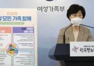 '정상-비정상' 울타리 없애기…'비혼 출산'도 본격 논의