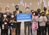KRX 국민행복재단·위스타트, 금융인성교육 협약 체결