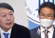 """국민의힘 김용판 """"윤석열, 국정원 댓글 수사 사과해야"""""""