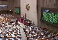 공직자 이해충돌방지법 국회 통과…법안 발의 8년만