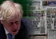 관저 보수 비용 논란…존슨 영국 총리 잇단 의혹|아침& 세계