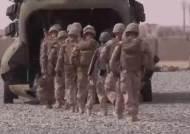 미군, 이달부터 아프간 철군 시작…탈레반 위협 고조|아침& 세계