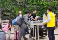 인도 교민 172명 특별기로 귀국길…일주일간 시설격리