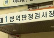 '동물권' 활동가도 첫 군 대체역…'고통 최소화' 신념