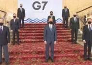 """G7 """"미국 새 대북정책 지지…북한, 비핵화 협상 나서야"""""""