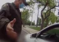 """""""당신은 백인 못 돼""""…미 단속 경찰에 '인종차별적' 폭언"""