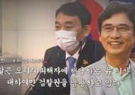 """김용민 """"검찰권 남용""""…유시민 기소 놓고 민주당 설왕설래"""