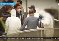 """경찰 """"손정민씨 실종 현장 CCTV·블랙박스 분석 중...친구 동선도 거의 파악"""""""