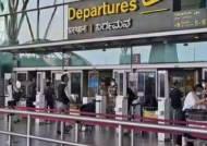 인도 벵갈루루 교민 등 204명 인천공항 도착|아침& 지금