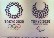 화이자, 이달 말부터 도쿄올림픽 선수단에 백신 기부