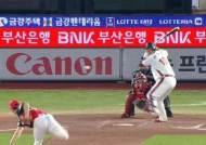 롯데, KIA 꺾고 5연패 탈출…9위 한화는 끝내기 승