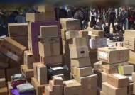 아파트 택배차 진입 갈등…노동자 2천명 '파업 선언'