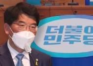 당 정책위의장엔 박완주…송영길 체제 '비주류 포진'