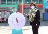 '워크맨' 장성규, 100회 기념 최초로 '칼퇴' 당첨!