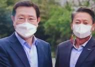 여자배구 신생팀 페퍼저축은행 연고지 광주로 결정