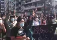 '쿠데타 100일' 내전 기류…직접 들은 국경지대 시민 목소리