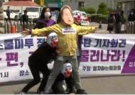 """""""법원 판결 무시한 서울교육청…스쿨미투 학교명 공개하라"""""""