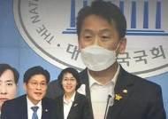 """민주당 초선 """"장관 후보자 최소 1명 부적격 판단 내려야"""""""