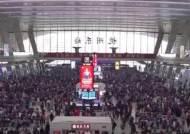 14억 중국도 '인구 위기'…저출산·노령화 심화|아침& 세계