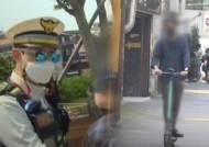 전동킥보드 규제 강화…'무면허 운전' 범칙금 10만원|강지영의 현장 브리핑
