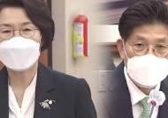 민주당, 임혜숙·노형욱 후보자 청문보고서 단독 채택