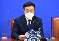 """윤호중 """"민주당 의원들부터 코로나 백신 접종 솔선수범"""""""
