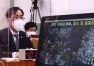 """박준영 자진사퇴…""""대통령과 해수부에 부담 원치 않아"""""""