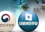 소득 없는 은퇴자 '종부세 완화론' 공감대…양도세엔 '이견'