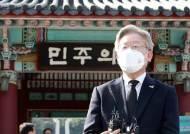 """이재명 """"5·18 지원금 모독한 김영환…국민의힘, 엄중문책해야"""""""