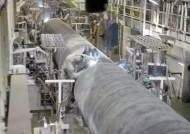 '에너지 패권 전쟁' 속…영향력 키우는 러시아|아침& 세계