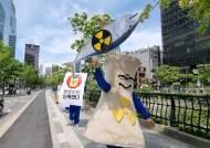 [전국24시]원전 오염수 방류? 일본산 수산물 꼼짝마