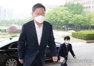 '택시기사 폭행 혐의' 이용구 법무부 차관 사의 표명