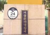 주한미군 하사, 이태원서 한국인 3명에 '묻지마 폭행'