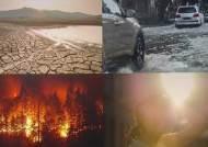 [날씨박사] 7년 뒤 지구 기온 1.5도 오른다…동아시아에 어떤 변화?