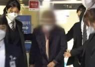 윤석열 장모 징역 3년 구형…'요양급여 부정수급 혐의'