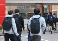 """'코로나발 학력 저하' 확인한 교육부 """"6월부터 등교 확대"""""""