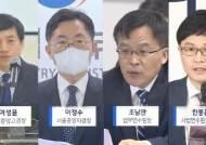 법무부, 검찰 고위직 인사 단행…이성윤, 서울고검장 승진