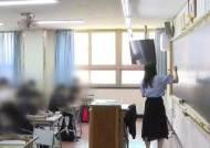 전남 초중고 전면 등교수업…전국 최고 접종률 25.7%