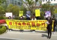 경찰, 급식에 '모기기피제' 넣은 교사 구속영장 재신청