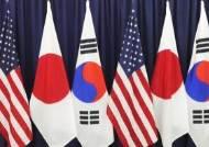 """""""G7서 한·미·일 정상회담 가능성""""…성사되면 3년 9개월만"""