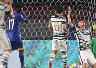한국, 스리랑카 5-0 대파…사실상 최종예선 진출