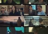 '언더커버' 지진희X김현주, 심박수 높인 짜릿한 승부수