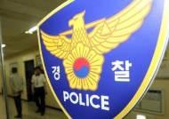 서울 오피스텔서 20대 남성 나체로 숨진 채 발견…친구 2명 체포