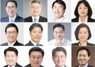 """민주당 부동산 의혹 탈당 권유…10명 중 7명 """"적절""""ㅣKSOI"""