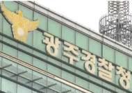 '건물 붕괴 참사' 개입 의혹…조폭 출신 인사 미국으로 출국