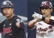 강백호·이정후 '올림픽 데뷔'…한국 야구 '세대교체' 평가