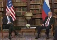 """바이든-푸틴 회담 """"긍정적""""…'인권·해킹' 입장차 여전"""