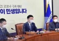 민주당, 22일 의총 개최 후 최고위서 '경선 일정' 마무리