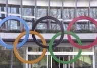 도쿄올림픽 관중 허용한다…정원 절반·최대 1만명 결정